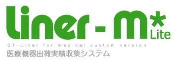 LinerM_Lite.jpg
